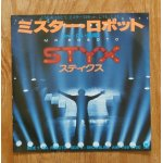 """画像: EP/7""""/Vinyl  ミスター・ロボット  白い悪魔  スティクス  (1983)  A&M"""