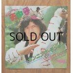 """画像: EP/7""""/Vinyl/Single 映画 """"カンニング・モンキー 天中拳 ジャッキー・チェン """" オリジナル・サウンドトラック """"カンニング・モンキー/ モンキー・オン・ザ・ルース """" SHY from HARTBEATS Arranged By ミッキー吉野 (1983) COLOMBIA"""
