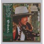 """画像: LP/12""""/Vinyl   DESIRE 欲望   ボブ・ディラン (1976)  CBS SONY  帯/オリジナルスリーブ/歌詞カード付"""
