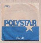 """画像: EP/7""""/Vinyl オリジナル サウンドトラック盤 「愛と青春の旅立ち」 愛と青春の旅立ち スウィ―ト・リトル・ウーマン  ジョー・コッカ―&ジェニファー・ウォーンズ (1982) POLYSTAR"""