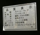 """画像: マルビシ ELECTRIC COOKER """"SLOW POT MINI""""  レンガ 電気陶器鍋(電気調理鍋) スローポット ミニ 容量:2.2 L"""