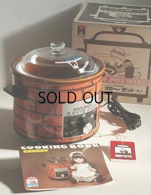 """画像1: マルビシ ELECTRIC COOKER """"SLOW POT MINI""""  レンガ 電気陶器鍋(電気調理鍋) スローポット ミニ 容量:2.2 L"""
