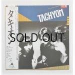 """画像: LP/12""""/Vinyl   見本盤    TACHYON    タキオン  P: ミッキー・カーチス   (1980)   帯/歌詞カード付  ALFA"""