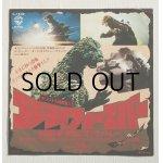 """画像: EP/7""""/Vinyl  オリジナル効果音入り  ゴジラ!フォーエバー   伊福部昭 栄光のゴジラメドレー  (モスラ対ゴジラ「ゴジラ出現」 〜ゴジラ・メインタイトル〜キングコング対ゴジラ「ゴジラの恐怖」 GODZILLA(愛のテーマ) INSTRUMENTAL   演奏:THE MONSTERS ORCHESTRA  (1984)  WB RECORDS"""