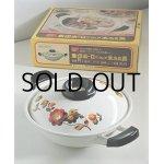 """画像: 象印ホーローウェア  パピーシリーズ  水炊き鍋 """"フローラ""""  size:24cm  容量: 2.4 L"""