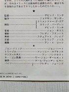 """画像: EP/7""""/Vinyl オリジナル・サウンドトラック盤 映画 『エレファント・マン』エレファントマンのテーマ サーカス プロデュース・指揮 ジョン・モリス  (1981) EAST WORLD"""