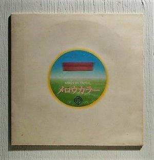 """画像1: EP/7""""/Vinyl   プロモーション用   時間よ止まれ、くちびるに メロウカラー   資生堂 春のキャンペーン・ソング   """"春の予感 I've been mellow /もどかしい夢""""    南 沙織   尾崎亜美  (1978)"""