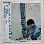 """画像: LP/12""""/Vinyl   """"セイリング・ドリーム〜想い出のサマーソング〜""""  五十嵐浩晃  (1981) CBS/SONY  帯/ライナー付"""
