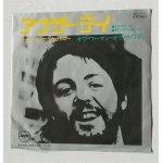 """画像: EP/7""""/Vinyl  """"アナザー・デイ  オウ・ウーマン・オウ・ホワイト  ポール・マッカートニー  (1971)  Apple"""