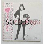 """画像: LP/12""""/Vinyl  ラブ・ソング  竹内まりや  (1980)  RCA  帯/特製大型ピンナップ/歌詞カード付"""