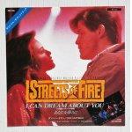 """画像: EP/7""""/Vinyl  オリジナル・サウンドトラック  STREETS OF FIRE  あなたを夢見て  ダン・ハートマン  ブルー・シャドウズ  ブラスターズ  (1984)  VICTOR"""