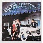 """画像: EP/7""""/Vinyl  チャタヌガ・チュー・チュー  アイ・ディドント・ノウ・アバウト・ユー  タキシード・ジャンクション  (1978)  butterfuly records"""