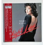 """画像: LP/12""""/Vinyl  ナイト・ライン  阿川泰子  (1983)  invitation RECORDS"""