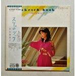 """画像: LP/12""""/Vinyl  スケッチブック  中山恵美子  (1977)  Toshiba Records  帯、歌詞カード付"""