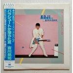 """画像: EP/7""""/Vinyl   パラシュートが落ちた夏  吉川晃司  (1984)  SMS  帯、歌詞カード、ポスター付"""