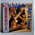 """画像: LP/12""""/Vinyl   2枚組BOX  吉田拓郎 ONE LAST NIGHT IN つま恋  (1985)  FORLIFE   BOX、帯、オリジナルスリーブ、フォトブック付"""