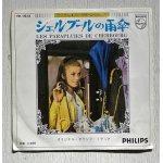 """画像: EP/7""""/Vinyl   カスタム・エバーグリーン・シリーズ  オリジナル・サウンド・トラック  シェルブールの雨傘  Je tattendrai toure ma vie / -Generique  Michel Legrand ミシェル・ルグラン  PHILIPS Records"""