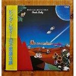 """画像: LP/12""""/Vinyl   MAGICAL MUSIC TOUR ピンクレディーの不思議な旅  ピンク・レディー  (1979)  Victor  帯/歌詞カード付"""