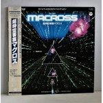 """画像: LP/12""""/Vinyl  SYNTHESIZER FANTASY  超時空要塞 マクロス  作曲 羽田健太郎  編曲・演奏 東海林修   (1983)  Colombia  帯/サイナー付  """