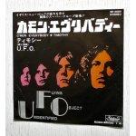 """画像: EP/7""""/Vinyl  カモン・エヴリバディー/ティモシー  U.F.O.  (1970)  Statesive"""