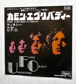 """画像1: EP/7""""/Vinyl  カモン・エヴリバディー/ティモシー  U.F.O.  (1970)  Statesive"""