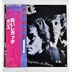 """画像: LP/12""""/Vinyl  来日記念盤  白いレガッタ    ポリス  (1980)  東芝EMI  帯/ライナー  """