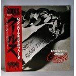 画像: LP/12inch/Vinyl   ロックン・ロール・エンジェル  クールス  (1979)  CANYON  帯付/ライナー
