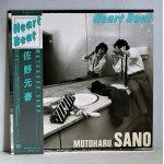 """画像: LP/12""""/Vinyl   HEART BEAT  佐野元春  (1981)  EPIC  帯付/ライナー"""