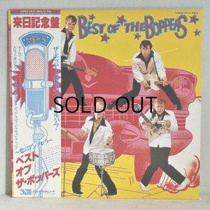 """画像1: LP/12""""/Vinyl  来日記念盤  〜恋のアンブレラ〜 ベスト・オブ・ザ・ボッパーズ  (1981)  SWD DiSC  帯付/ライナー"""
