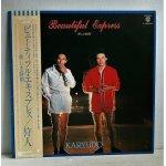 画像: LP/12inch/Vinyl   Beautiful Express ―美しき瞬間ー  KARYUDO 狩人  井上艦/馬飼野康二/都倉俊一  (1980)  WB RECORDS  帯付/ライナー/ポスター