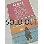 """画像: EP/7""""/Vinyl   日立マクセル UDカセットテープ CMソング  RIDE ON TIME  RAINY WALK   山下達郎  (1980)  RCA"""
