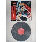 """画像: LP/12""""/Vinyl  アニメ・サントラ盤  機動戦士ガンダム  (1979)  帯/カラーアルバム付き"""