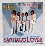 """画像: EP/ 7""""/Vinyl  サンチャゴ・ラヴァ―/SEXY MAKO   リューベン&カンパニー  (1979)  NAV RECORDS"""