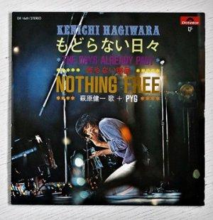 """画像1: EP/7""""/Vinyl  もどらない日々/何もない部屋  萩原健一+PYG  (1975)  Polydor"""