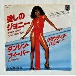 """画像: EP/7""""/Vinyl  愛しのジョニー/ ダンシン・フィーバー  クラウディア・バリー  (1978)  PHILIPS"""