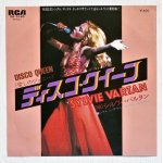 """画像: EP/7""""/Vinyl   ディスコ・クイーン(愛しのジョニー)/ シデレ・シデラル  シルヴィ・バルタン  (1978)  RCA"""