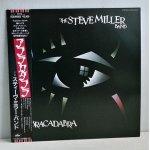 """画像: LP/12""""/Vinyl   アブラカダブラ  スティーヴ・ミラー・バンド  (1982)  Capitol  帯、ライナー付"""
