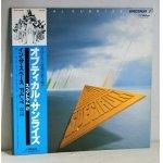 """画像: LP/12""""/Vinyl  オプティカル・サンライズ  スペクトラム 2  (1980)  Victor  帯、歌詞カード付"""
