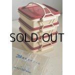画像: Tupperware タッパーウェア  20周年スペシャル  カルテット(四段重箱) すのこ2枚付  color: レッド×アイボリー