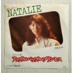 """画像: EP/7""""/Vinyl  花王リーゼCMソング NATALIE  NHKみんなのうた アップル・パップル・プリンセス  竹内まりや  (1981)  RCA"""