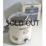 画像: RIC リッカー  CROCKERY KETTLE STONWARE  ELECTRIC SLOW COOKER  スロークッカー  電気陶器鍋(電気調理鍋) 容量: 3 L