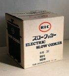 画像: RIC リッカー CROCKERY KETTLE STONWARE ELECTRIC SLOW COOKER スロークッカー 電気陶器鍋(電気調理鍋)容量: 3 L