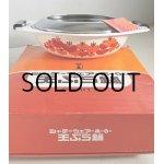 画像: CARITT  シャンテー ホーローウェア  天ぷら鍋セット  フラワーデザインプリント  2.3L(Φ26.5cm)