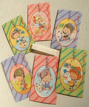 画像1: でりんす  お年玉袋/ポチ袋  男の子、女の子  6枚入