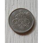 画像: 1964 東京オリンピック  100円玉 5枚セット  表面:TOKYO 1964 100 昭和39年  裏面:日本国 百円