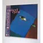 """画像: LP/12""""/Vinyl  naked eyes ネイキッド・アイズ  P: トニー・マンスフィールド  (1983)  EMI  帯、ライナー """
