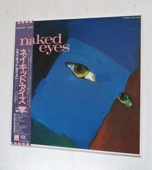 """画像1: LP/12""""/Vinyl  naked eyes ネイキッド・アイズ  P: トニー・マンスフィールド  (1983)  EMI  帯、ライナー """