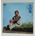 """画像: EP/7""""/Vinyl  心の風   パートナー  井上純一  (1979)  COLOMBIA"""