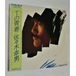 "画像: LP/12""/Vinyl  Tの青春   佐々木幸男  (1981)  Discomate   帯/歌詞カード付"