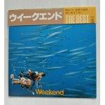 """画像: LP/12""""/Vinyl  THE BEST  ウイークエンド  (1979)  CBS SONY   帯、歌詞カード付"""